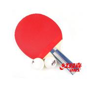 红双喜 O系列4星级横拍乒乓球拍