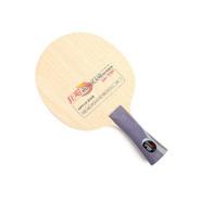 红双喜 狂飚H系列乒乓底板横拍