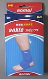 奥美佳  8642 护踝 可调式加压护踝