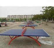 户外乒乓球桌